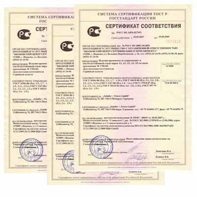 Скачать Сертификат На Гвозди Строительные Т. м. «Krep-komp»